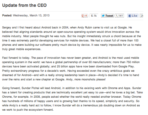 Google blog2