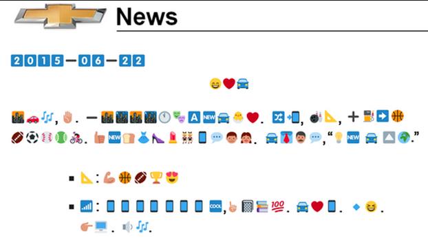Chevy Emojis